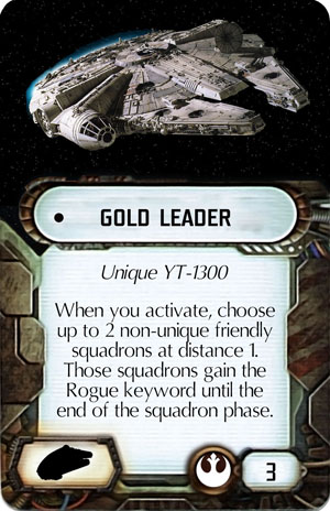 Squad Leader YT-1300 small